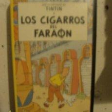 Cine: TINTIN - LOS CIGARROS DEL FARAÓN. Lote 156657834