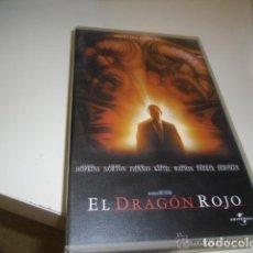 Cine: VHS CINE EL DRAGON ROJO. ANTHONY HOTKINS. Lote 156658350