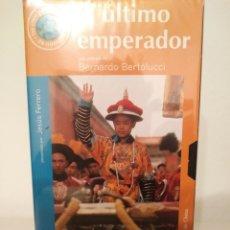 Cine: EL ULTIMO EMPERADOR.VHS.28.BERNARDO BERTOLUCCI. Lote 156755153
