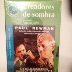 Cine: CREADORE DE SOMBRA.VHS.34.ROLLAND JOFFE. Lote 156761678