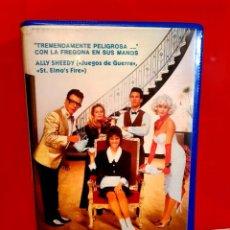 Cine: SU EXCELENCIA LA CRIADA (1987) - 1ª EDICIÓN. Lote 156899094
