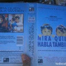 Cine: MIRA QUIEN ABLA,TAMBIEN¡DISPONEMOS MAS,DE 60.000,EN.VHS,BETA,,NO,SE ACEPTAN DE VOLUCIONES,DE NINGUN,. Lote 156964826