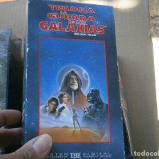 Cine: TRILOGIA,LA,GUERRA,DE,LAS,GALAXIAS¡DISPONEMOS MAS,DE 60.000,EN.VHS,BETA,,NO,SE ACEPTAN DE VOLUCIONES. Lote 156965574