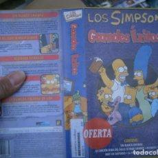 Cine: LOS SIMPSON,DISPONEMOS MAS,DE 60.000,EN.VHS,BETA,,NO,SE ACEPTAN DE VOLUCIONES,DE NINGUN,TIPO. Lote 156993270