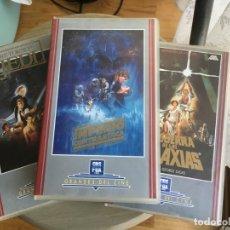 Cine: TRILOGIA VHS 1990 LA GUERRA DE LAS GALAXIAS (STAR WARS) - COLECCIÓN GRANDES DEL CINE. Lote 157837634