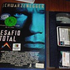 Cine: DESAFIO TOTAL . VHS 1ED VIDEOCLUB CAJA GRANDE. Lote 158004694