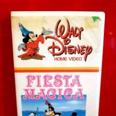 Cine: FIESTA MAGICA (1973) - WALT DISNEY 1ª EDIC. Lote 158619634
