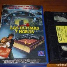 Cine - LAS ULTIMAS 7 HORAS - VHS 1ED CAJA GRANDE - 159055866