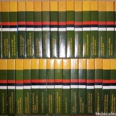 Cine: VHS AVENTURAS SIN FRONTERAS 33U. Lote 159080898