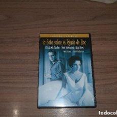 Cine: LA GATA SOBRE EL TEJADO DE ZINC EDICION ESPECIAL DVD ELIZABETH TAYLOR PAUL NEWMAN WARNER COMO NUEVA. Lote 159349850