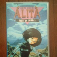 Cine: ALITA, ÁNGEL DE COMBATE - YUKITO KISHIRO - GUNNM - OVA ORIGINAL - 1993. Lote 159878100