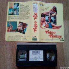 Cine: VIDEO VIXENS VHS TROMA. Lote 160246525