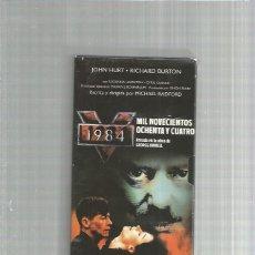 Cine: 1984. Lote 160461718