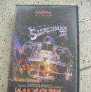 Cine: PELICULA SUPERMAN 3 GRABACION DE VIDEO. Lote 160598874