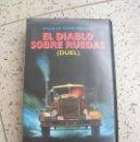 Cine: PELICULA DUEL GRABADA DE TV INCLUYE ADEMAS COLOQUIO. Lote 160704938