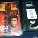 Cine: SATAN FUERZA DEL MAL- VHS- HARRISON FORD. Lote 161156442