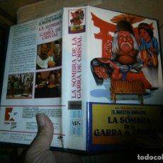 Cine: LA SOMBRA DE LA GARRA DE CRISTAL¡ CAJA GRANDE'DISPONEMOS MAS DE,60.000.EN,VHS,BETA,2000.. Lote 161420530