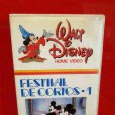 Cine: FESTIVAL DE CORTOS 1 DE WALT DISNEY - 1ª EDICIÓN. Lote 161851930