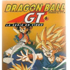 Cine: DRAGON BALL GT. LA SERIE EN VIDEO. VHS. Nº 6. EPISODIOS: 16, 17 Y 18. (RF.MA)Ñ. Lote 161895010