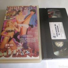 Cine: VHS-(X) VIOLACIÓN EN EL SÓTANO, TODO ANAL. Lote 162032981
