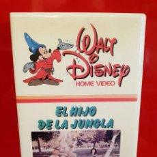 Cine: EL HIJO DE LA JUNGLA (1973) - WALT DISNEY. Lote 162423358