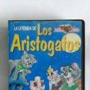 Cine: LA LEYENDA DE LOS ARISTOGATOS VHS. Lote 162521510