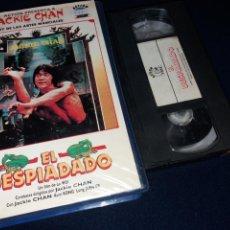 Cine: EL DESPIADADO- VHS- JACKIE CHAN- DESCATALOGADA- ARTES MARCIALES. Lote 61199715