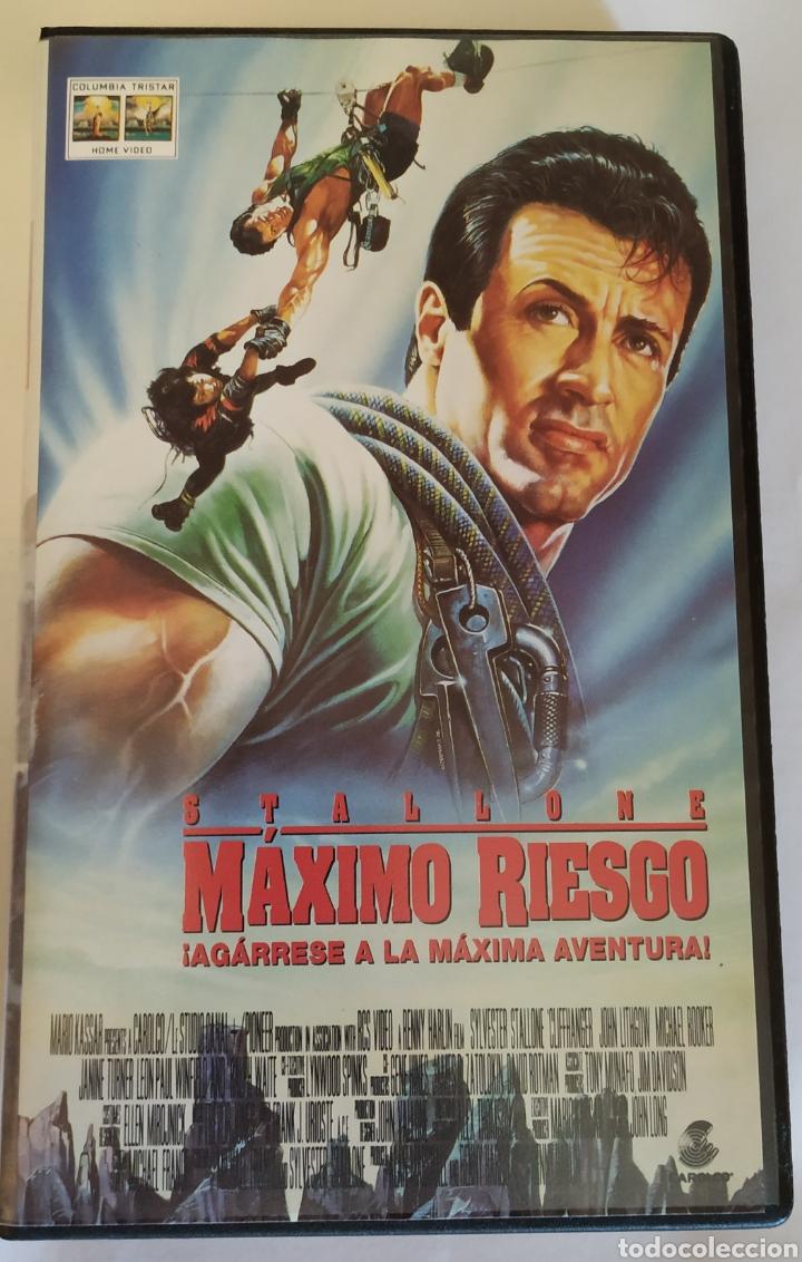 VHS MÁXIMO RIESGO (1993) SYLVESTER STALLONE (Cine - Películas - VHS)