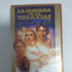 Cine: VHS/STAR WARS/LA GUERRA DE LAS GALAXIAS.. Lote 164803714