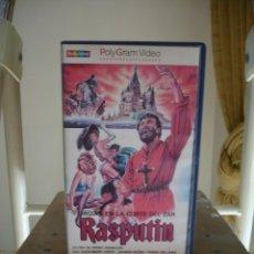 Cine: ORGIAS EN LA CORTE DEL ZAR RASPUTIN (1984) VHS -SEXPLOITATION.. Lote 183319927