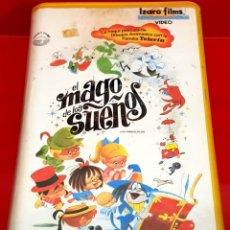 Cine: EL MAGO DE LOS SUEÑOS (1966) - RAREZA 1ª EDIC. IZARO FILMS. Lote 166734246