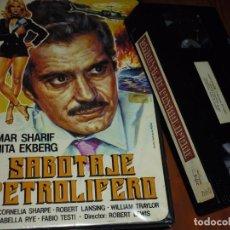 Cine: SABOTAJE PETROLIFERO . ANITA EKBERG , OMAR SHARIF - VHS. Lote 166905080