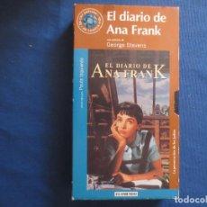 Cine: VHS 38 - EL DIARIO DE ANA FRANK UNA PELÍCULA DE GEORGE STEVENS. Lote 167164212