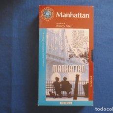 Cine: VHS 107 - MANHATTAN UNA PELÍCULA DE WOODY ALLEN CON DIANE KEATON Y MERYL STREEP. Lote 167319328