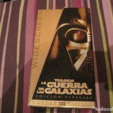 Cine: VHS LA GUERRA DE LAS GALAXIAS WIDESCREEN EDIC. ESPECIAL STAR WARS TRILOGIA ORIGINAL GEORGE LUCAS. Lote 167499960