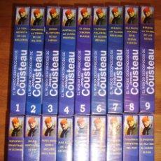 Cine: EL MUNDO DESCONOCIDO DE JACQUES COUSTEAU [18 VHS] / DIRECTOR: JACQUES YVES COUSTEAU. Lote 167734144