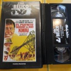Cine: VHS- EL PUENTE SOBRE EL RÍO KWAI- WILLIAM HOLDEN- COLECCIÓN CINE BÉLICO. Lote 168177998