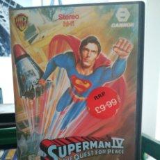 Cine: SUPERMAN IV - INGLES. Lote 168353030