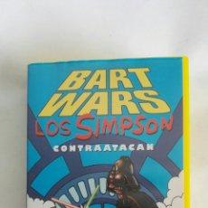 Cine: BART WARS LOS SIMPSON CONTRAATACAN VHS. Lote 169468814