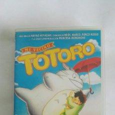 Cine: MI VECINO TOTORO CLÁSICO ANIME VHS. Lote 169615634