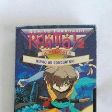 Cine: RANMA 1/2 VHS LA PELÍCULA. Lote 169837318