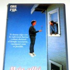 Cine: MAS ALLA DE LA REALIDAD (1986) - NICK CASTLE JAY UNDERWOOD BONNIE BEDELIA FRED SAVAGE VHS. Lote 169939808