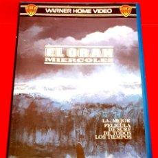 Cine: EL GRAN MIERCOLES (1978) - JAN-MICHAEL VINCENT, WILLIAM KATT, JOHN MILIUS. Lote 170388600