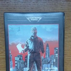 Cine: UNA SOMBRA SE MUEVE - VHS TERROR. Lote 170396876