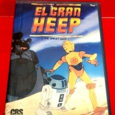 Cine: STAR WARS: EL GRAN HEEP (1986) - LA GUERRA DE LAS GALAXIAS - 1ª EDICIÓN . Lote 170462584