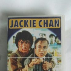 Cine: POLICE STORY ARMAS INVENCIBLES VHS JACKIE CHAN. Lote 170572061