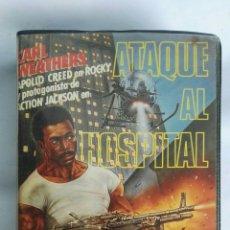 Cine: ATAQUE AL HOSPITAL VHS 1977 CARL WEATHERS. Lote 170812543