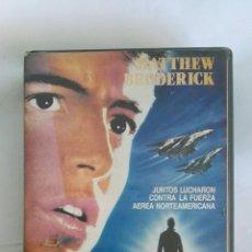Cine: PROYECTO X VHS MATHEW BRODERICK 1987. Lote 170891019