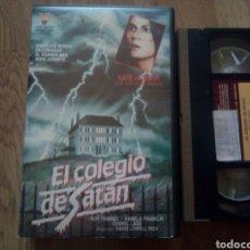 Cine: EL COLEGIO DE SATÁN VHS RAREZA TERROR ( ÚNICA EN TC ). Lote 171171740