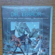Cine: EL ACTOR DEL TERROR VHS SERIE 1981- TROMA - JEFFREY COMBS FRIGHTMARE . Lote 171238988